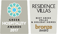 Greek Hospitality Award 2017